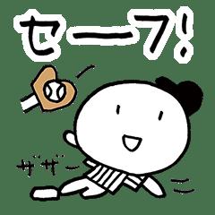 使える草野球 黒/黒縞
