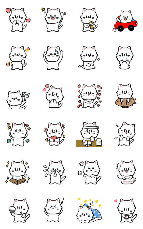 「haruokun cute cat」のLINEスタンプ一覧