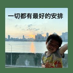 Chen Ann Wang_part3