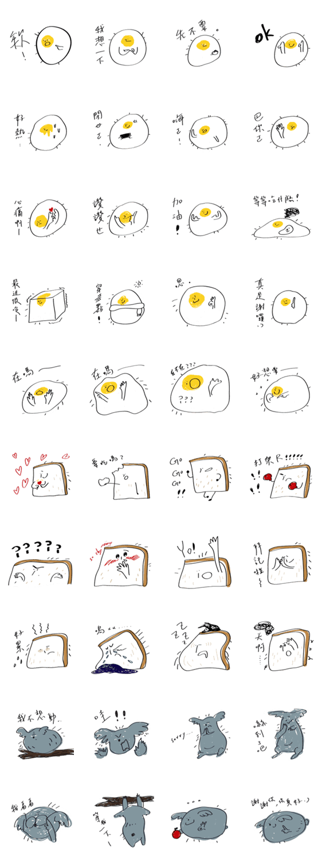 「Egg,Toast,Koala and PC」のLINEスタンプ一覧