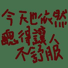 JUJU-AN-NIHAO_NO.1