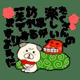 【冬】パグ犬のぱーちゃん 関西弁