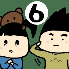 小美愛爬山PART6
