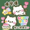 貓貓♡原子筆風mix