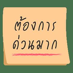 note in office sticker