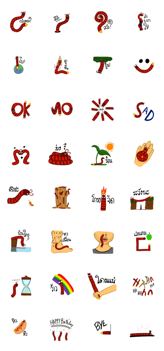 「Millipedes and Friends not snake or worm」のLINEスタンプ一覧