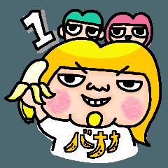 香蕉太太台中腔 1