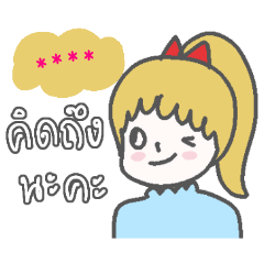Your Name by ngingi 3