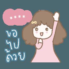 good day by ngingi -Custom Stickers