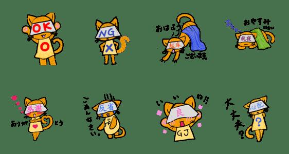 「顔布ネコ」のLINEスタンプ一覧