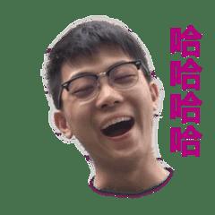Bae Fang Fang