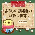 冬のインコちゃん【カスタム】