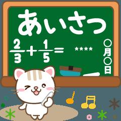 Cat custom sticker for school life japan