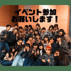 kikaku_2019