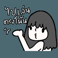 ngingi daily 5