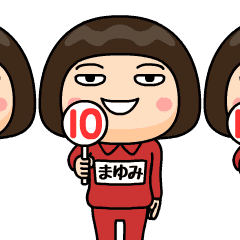 mayumi wears training suit 10