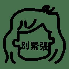 Zhangxuan_20191109175308