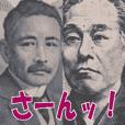 (Move!) Yen Mug Vol.3 (Photographer)