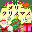 mamama-chin-Christmas Sticker-s