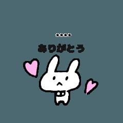 usasan's custom sticker