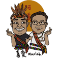 Taiwan Indigenous Daily Dialogue