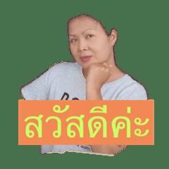 paiwan_20191109112918