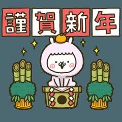 fool alpaca-chan 9 (Resale)