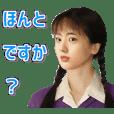 可愛い顔の日本女性 5