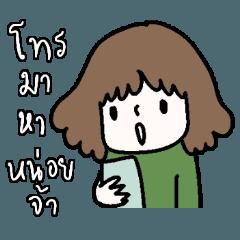 ngingi daily 4