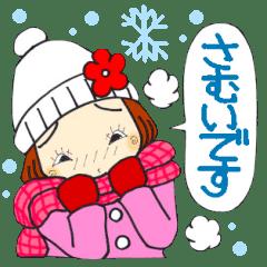 ひま子ちゃん213大人っ子の冬スタンプ