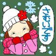 Castor bean-chan 213