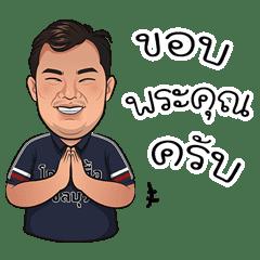 NoN-tachon Freedomlife