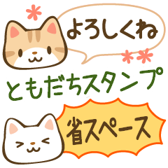 Cat face sticker (for friends)