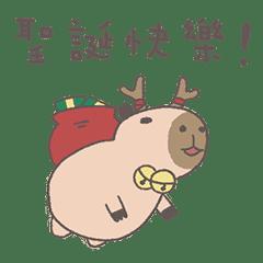 Merry Christmas – Capybara-Bobo