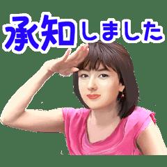 敬語美人 13