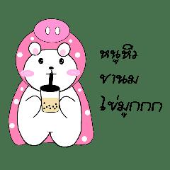 Fongnam_pcy_20191110215500