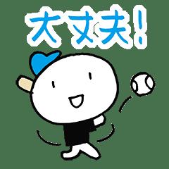 使える草野球 青/黒