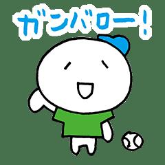 使える草野球 青/緑