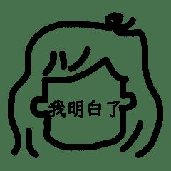 Zhangxuan_20191109171649