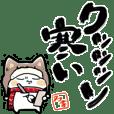 格言ぽく言うネコ7~冬編~
