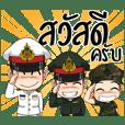 Thai Army style