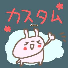 Cute rabbit rabbit name!!