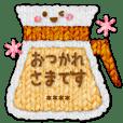 毛糸のスタンプ2【カスタム】