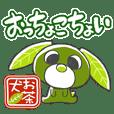 Ochaken-Cute healing-