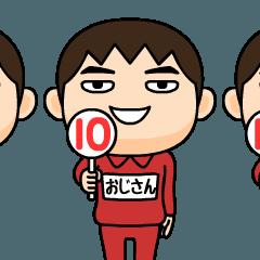 ojisan wears training suit 10.