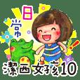 潔西女孩-手繪插畫-10-美好生活篇