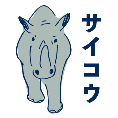 Playful Rhino Sticker