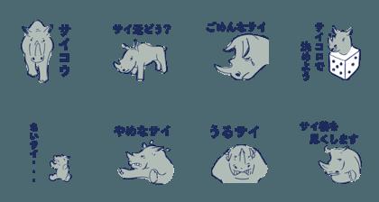 Playful Rhino Sticker