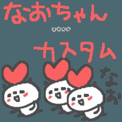 Nao chan cute bear Stickers!!