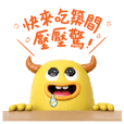 Jhu Jian babies foodie life